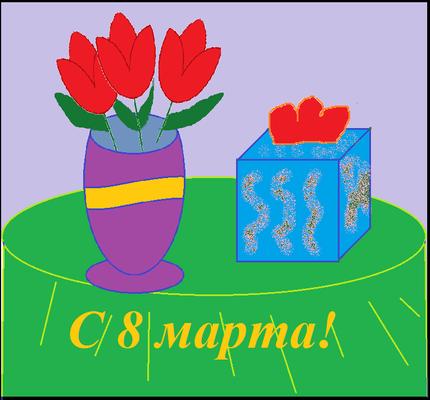 № 10 - Богдан П. 3а