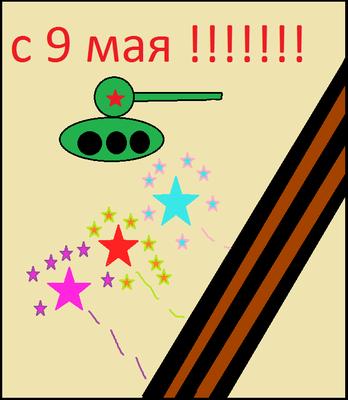 Никита Р. 3а