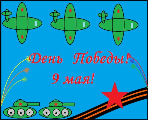 Вадим Ч. 3а