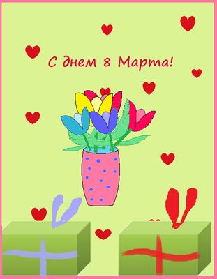 № 11 - Ксения П. 3а