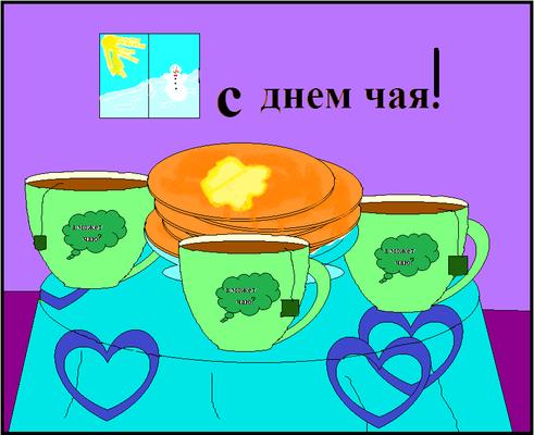 Татьяна Р. 5а