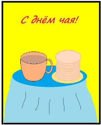 Алексей М. 3а