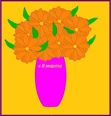 № 16 - Софья Б. 4а