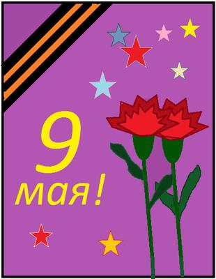 Анна К. 2а