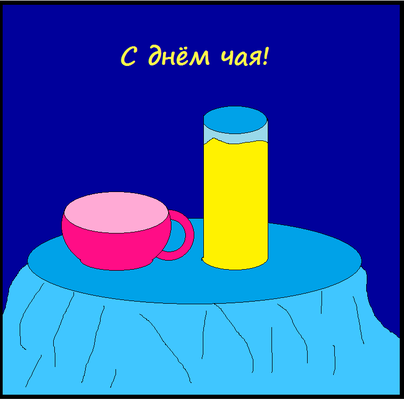 Диана К. 3а