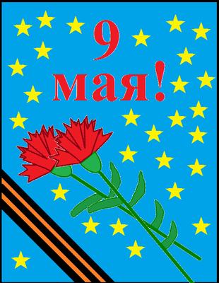 Дарья Б. 2б