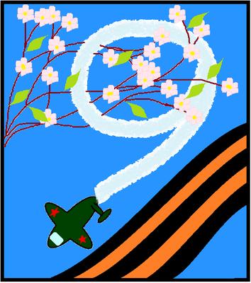 Мария Т. 3а