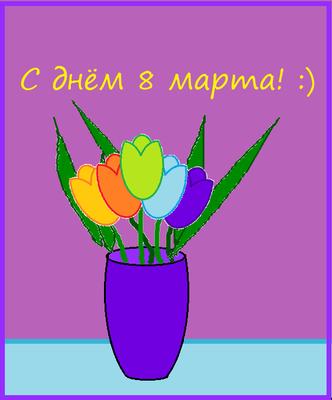 № 22 - Максим М. 4а