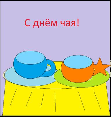 Екатерина Ч. 3а