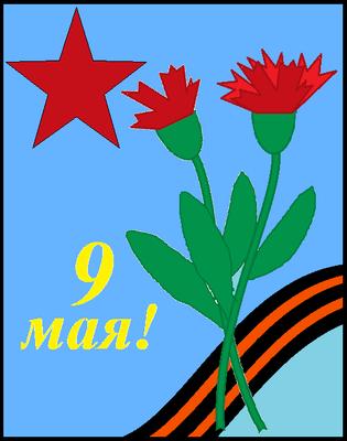 Илья Л. 3б