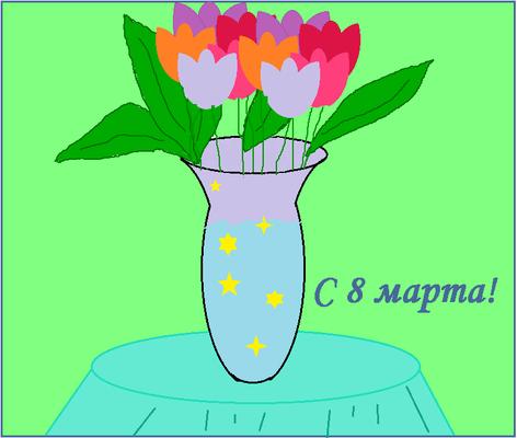 № 18 - Екатерина Е. 3а