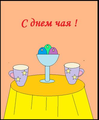 Анна М. 3а