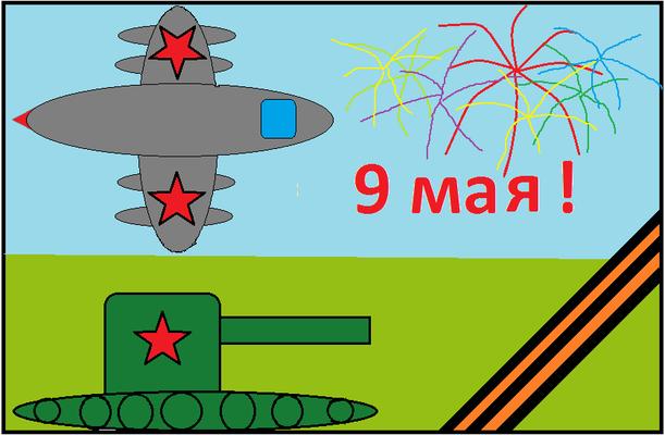 Кирилл С. 3а