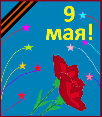 София Х. 2а