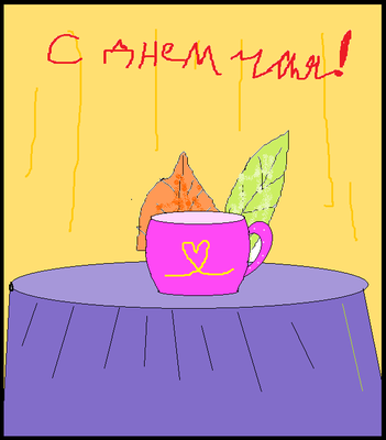 Арина К. 2а