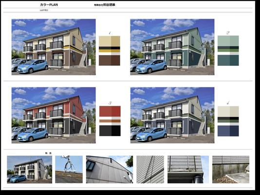 ③カラーPLAN。建物だけで5色使用。