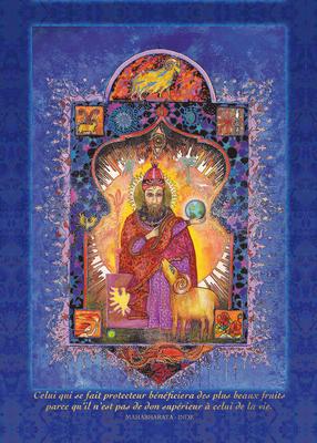 Pi17-Le Prince de l'Orient