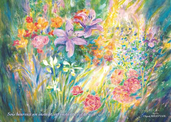 R20-Fleur de vie