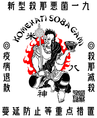 https://suzuri.jp/nidaimeKHS/6582472/t-shirt/m/white