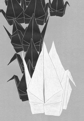 小説すばる 09月号(2017)『千羽びらき』酉島伝法著 扉絵 出版:集英社