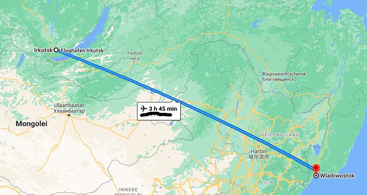 mit dem Flieger nach Vladivostok / Pazifik