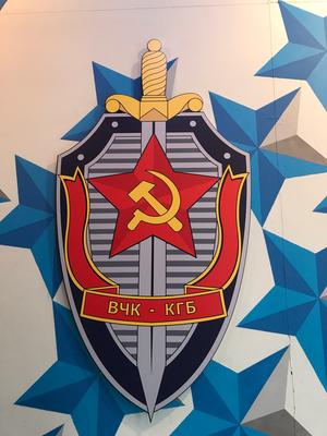 Das Wappen der Tschekisten, den Mitgliedern des KGB.