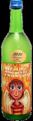 仙禽ドルチェ・ブーケ2016 『angel orange』-あなたを包む全てが暖かい光でありますように-title&word:Harumi Niwano