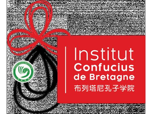 Institut Confucius de Bretagne, Rennes