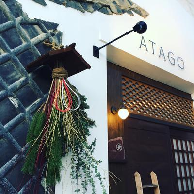 cafe ATAGO 様「お正月スワッグ」