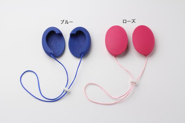 本体写真 内側(ブルーは左となります) 私のミミ 補聴耳カバー つけ耳