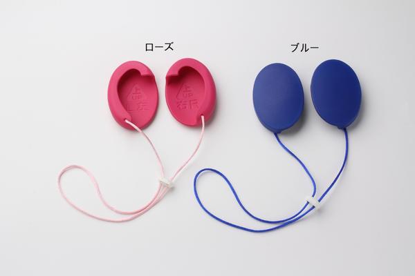 本体写真 外側(ブルーは右となります) 私のミミ 補聴耳カバー つけ耳