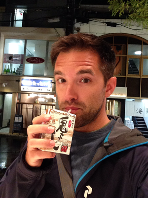 Trinkerle mit Sake. So siehts aus.