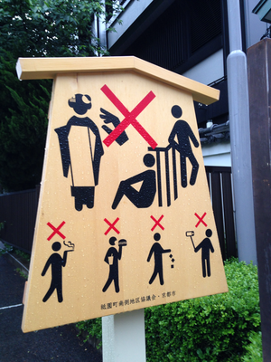 Do not touch the Geishas