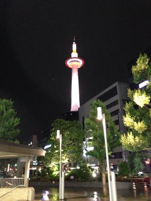 Kyoto Tower, erstaunlich wenig schoen.