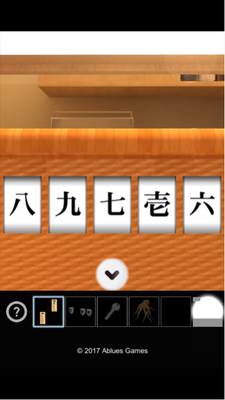 脱出ゲーム うますぎる寿司屋での脱出(SushiShop)攻略Part3 - Applizm ...