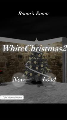 ホワイト クリスマス 脱出
