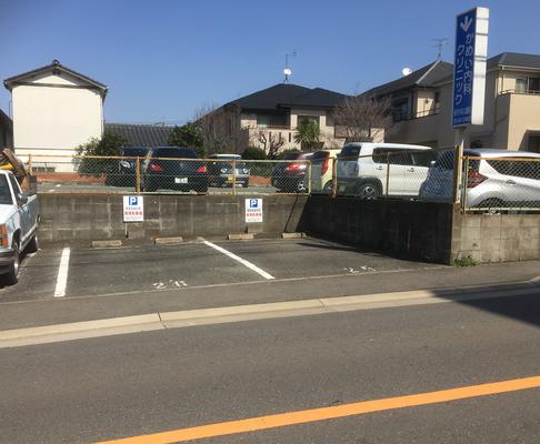 駐車場二台完備〈治療院真向かい〉