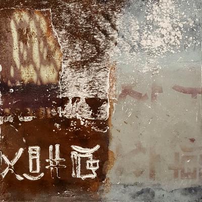 Spuren der Zeit 20 x 20 cm