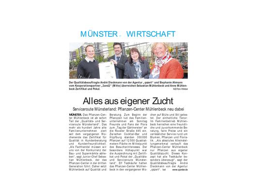 Pflanzen-Center Mühlenbeck Auszeichnung