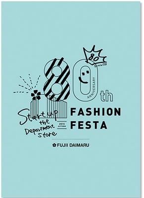 FUJII DAIMARU 80th ANNIVERSARY FASHION FESTA 2015 AUTUMN