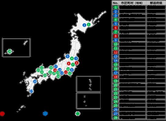 全国のMaaSの体験マップ