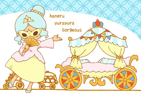 お姫さまベッドの馬車
