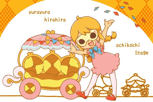 お菓子ソファの馬車