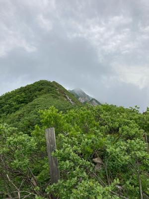 弥山から剣が峰方面を望む