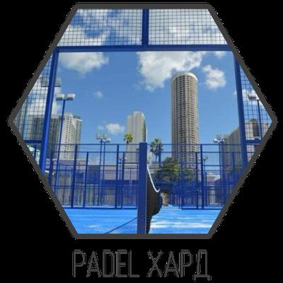 Padel теннис