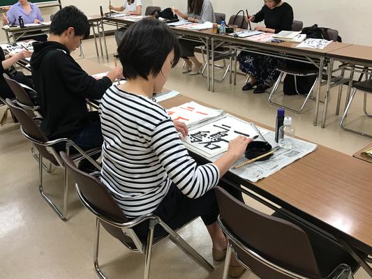 書道教室 習字 東京都 北区 赤羽 赤羽会館 青鳥会