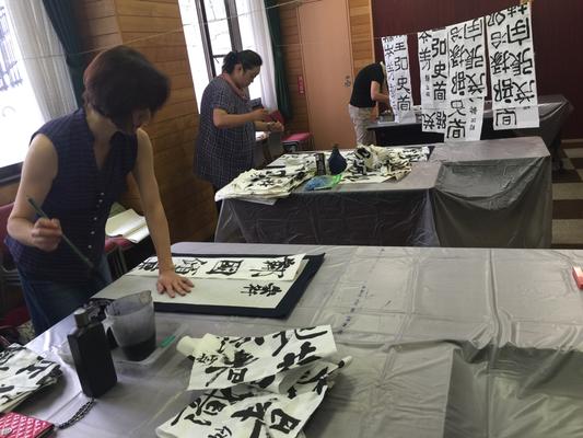 青鳥会 書作 昇段級試験 師範試験 一日研究会 東京 書道教室