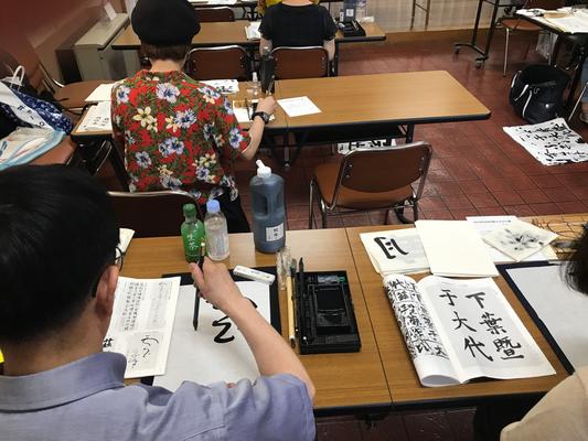 書道教室 習字 東京 新宿 新宿区 新大久保 全龍寺 青鳥会