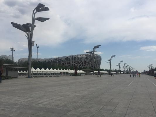 Stadion im Olympiapark