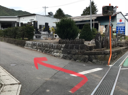 Please turn left after Furuta house. (古田記念館をすぎたら左折)